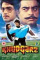 Khudgarz Movie Poster